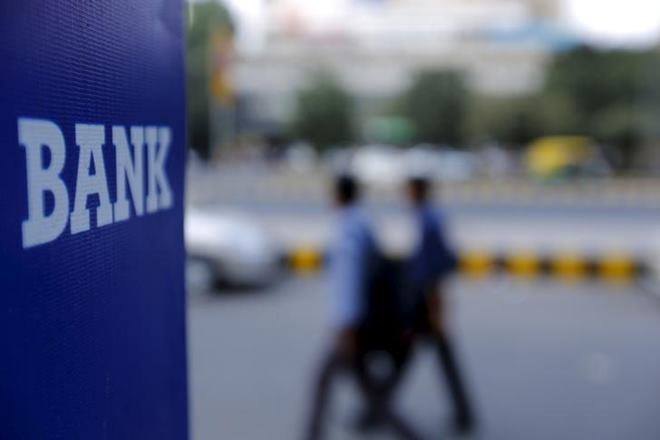 SBI and Bank of India cut MCLR