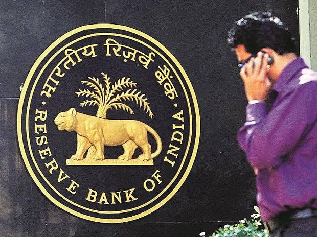 RBI Changes Timings For Currency, Debt Markets From Next Week